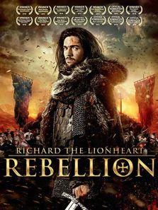狮心王理查德