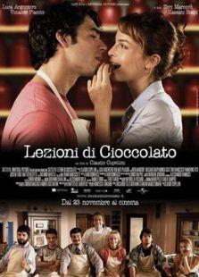 巧克力之吻