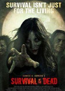 死亡岛(2009)