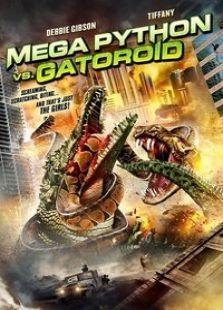 巨蟒大战恐鳄完整版