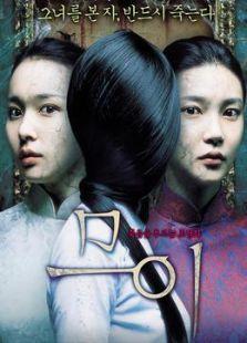 点击播放《抽象画中的越南少女》