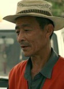 老姚的北京(微电影)