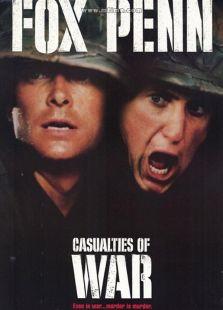 越战创伤(1989)