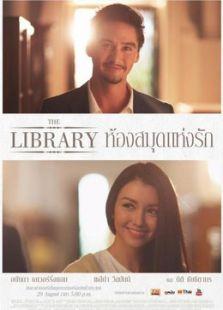 图书馆之爱(微电影)