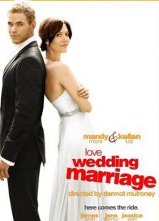爱情、婚礼和婚姻(爱情片)