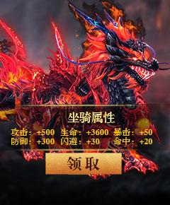 非RMB游戏