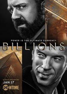 亿万第1季背景图