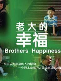 4399电影在线看免费中文字幕