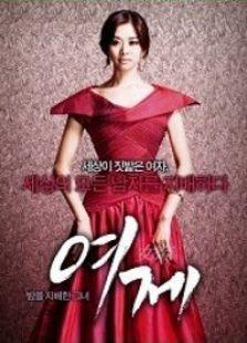 女帝(韩国版)