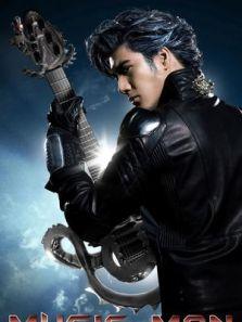 王力宏MUSIC-MAN世界巡回演唱会2008