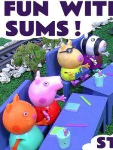 小猪佩奇玩具和托马斯玩具