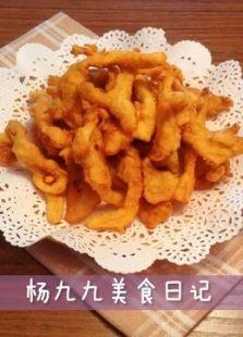 杨九九美食日记