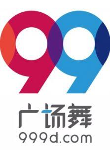 99独家首发