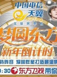 中文字幕亚洲无线码a