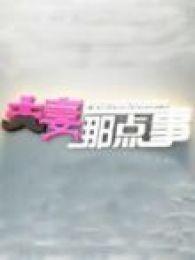 ie8中文版官方下载 xp