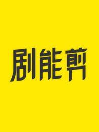 黄页网址大全免费观看
