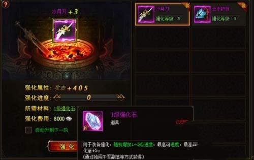琅琊榜获得紫色装备攻略
