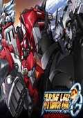 超级机器人大战OG-第二季