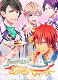 早安恋味蛋糕店