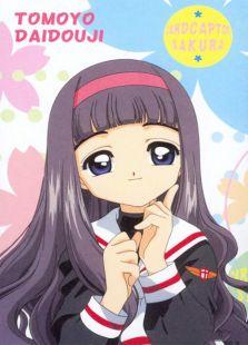 魔卡少女櫻OVA:知世的活躍日記