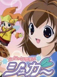 小小雪精灵夏季特别篇OVA