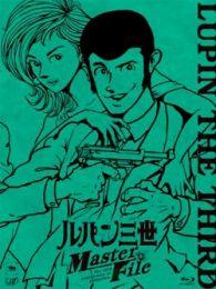 鲁邦三世OVA