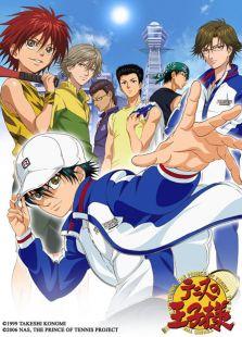 网球王子OVA版-第4季