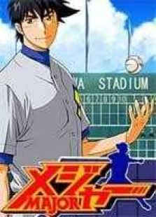 棒球大联盟第3季