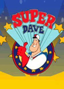 超人大衛超級杯課