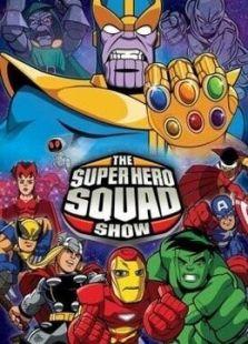 超級英雄小隊 第1季