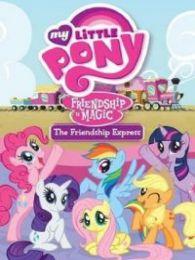 我的小马驹:友谊大魔法 第一季