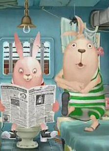 逃亡兔第3季