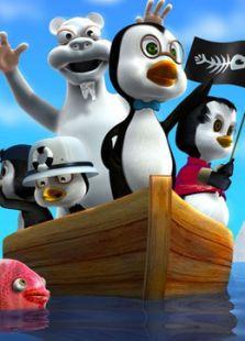 企鹅部落 第1季