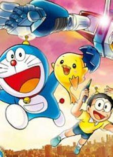 哆啦A梦1986剧场版:大雄与铁人兵团