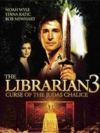 图书馆员3圣杯的诅咒