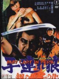 斩虎屠龙剑4:刺青雪姬