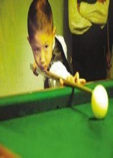 三歲臺球神童