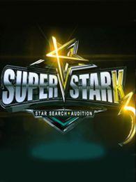 超級明星K第三季