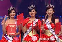 2010年亞洲小姐競選