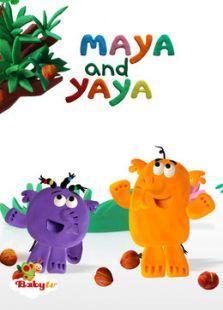 玛雅和丫丫 第一季 英文版