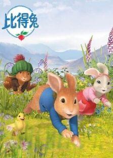 比得兔 第2季背景图