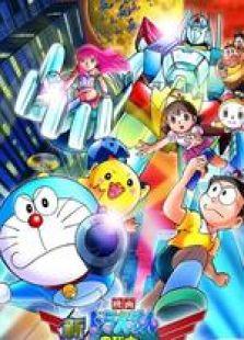 哆啦A夢劇場版全集 國語版