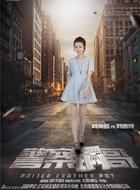 铁血军魂(2017版)刘香纯