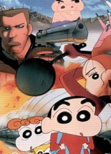 蠟筆小新1998劇場版電擊豬之蹄大作戰國語版