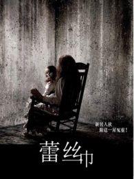 2013欧美枪战片_petra staduan电影全集_petra staduan演过的电影作品_2345电影大全