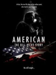 比尔希克斯的故事