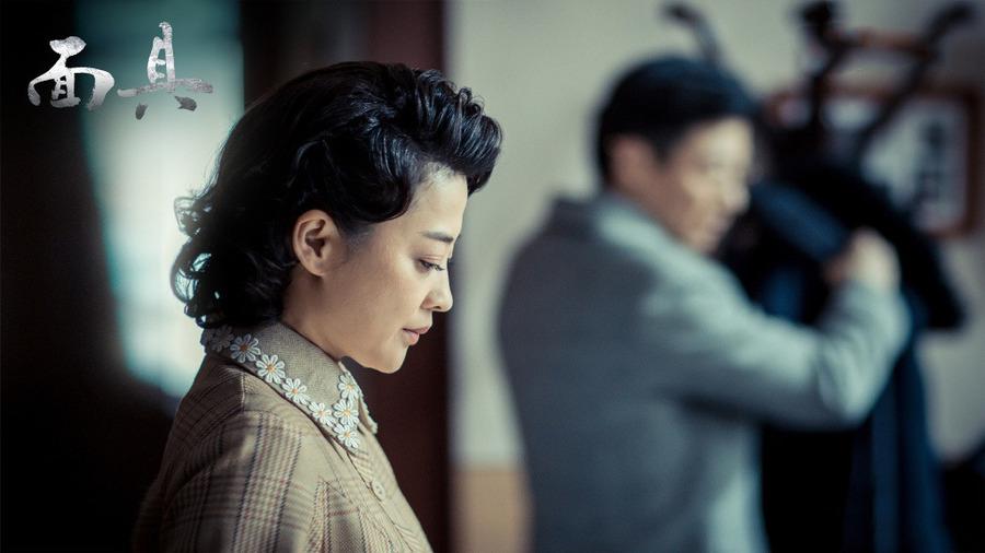 刘胡兰的尸体_面具第23集剧情 -新视觉影视